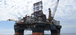 Image associated with U.S.-Cuban Cooperation Needed on Offshore Drilling Safety