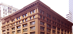 Image associated with The Marquette Building: An Historic Building Preserved