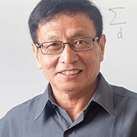 Profile portrait of Yitang Zhang