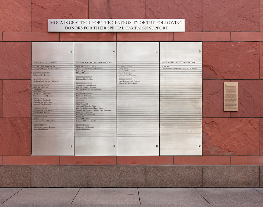 Red_Building_Wall_With_Silver_Donor_Recognition_Plaques