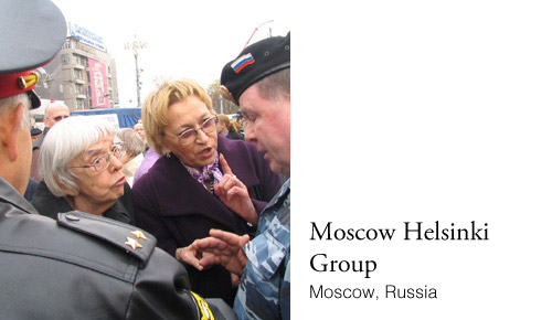 Moscow Helsinki Group