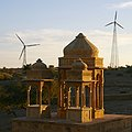 Announcing $18 Million Initial Investment to Support India's Climate Leadership thumbnail